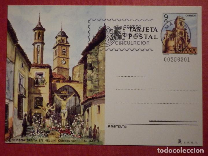 ESPAÑA -1982 - SEMANA SANTA EN HELLIN, ALBACETE - EDIFIL 127 - ENTERO POSTAL PRIMER DÍA CIRCULACIÓN (Sellos - España - Dependencias Postales - Entero Postales)