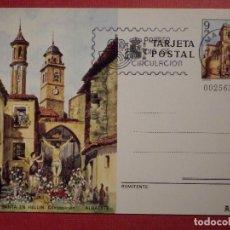 Sellos: ESPAÑA -1982 - SEMANA SANTA EN HELLIN, ALBACETE - EDIFIL 127 - ENTERO POSTAL PRIMER DÍA CIRCULACIÓN . Lote 74994311