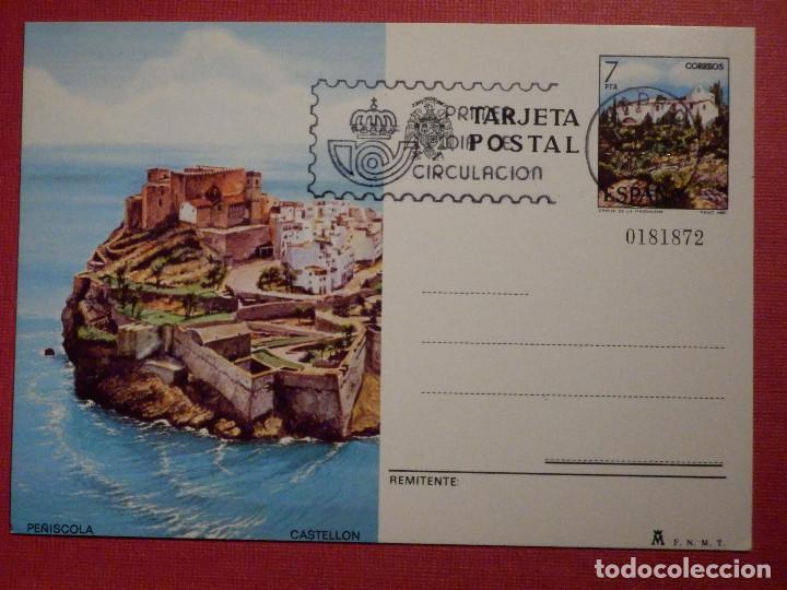 ESPAÑA -1981 - PEÑÍSCOLA - CASTELLÓN - EDIFIL 125 - ENTERO POSTAL PRIMER DÍA CIRCULACIÓN (Sellos - España - Dependencias Postales - Entero Postales)