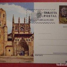 Sellos: ESPAÑA -1981 - IGLESIA CATEDRAL - HUESCA - EDIFIL 126 - ENTERO POSTAL PRIMER DÍA CIRCULACIÓN . Lote 74994727