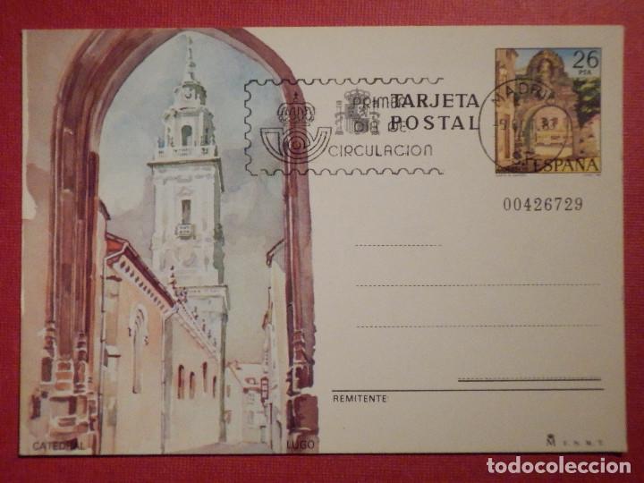 ESPAÑA -1984 - TURISMO - CATEDRAL - LUGO - EDIFIL 134 - ENTERO POSTAL PRIMER DÍA CIRCULACIÓN (Sellos - España - Dependencias Postales - Entero Postales)