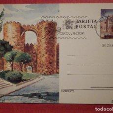 Sellos: ESPAÑA -1984 - TURISMO - MURALLAS - AVILA - EDIFIL 133 - ENTERO POSTAL PRIMER DÍA CIRCULACIÓN. Lote 74995051