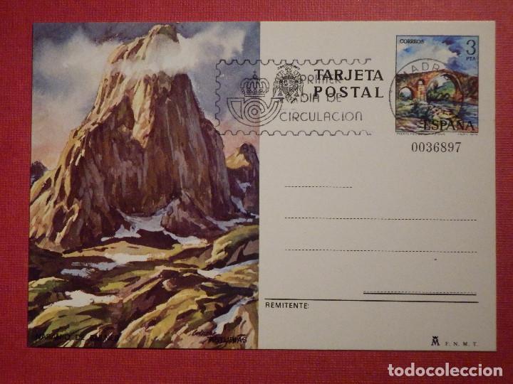 ESPAÑA -1995 - NARANJO DE BULNES - ASTURIAS - EDIFIL 119 - ENTERO POSTAL PRIMER DÍA CIRCULACIÓN (Sellos - España - Dependencias Postales - Entero Postales)