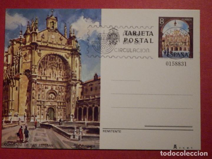 ESPAÑA -1979 - CONVENTO SAN ESTEBAN - SALAMANCA- EDIFIL 120 - ENTERO POSTAL PRIMER DÍA CIRCULACIÓN (Sellos - España - Dependencias Postales - Entero Postales)