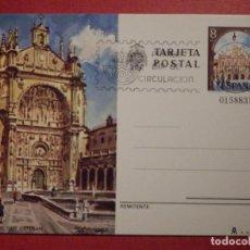 Sellos: ESPAÑA -1979 - CONVENTO SAN ESTEBAN - SALAMANCA- EDIFIL 120 - ENTERO POSTAL PRIMER DÍA CIRCULACIÓN . Lote 74995307