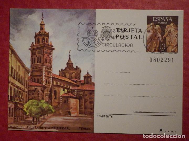 ESPAÑA -1980 - PLAZA AYUNTAMIENTO CATEDRAL- TERUEL -EDIFIL 124- ENTERO POSTAL PRIMER DIA CIRCULACION (Sellos - España - Dependencias Postales - Entero Postales)