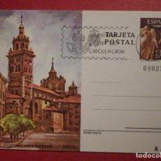 Sellos: ESPAÑA -1980 - PLAZA AYUNTAMIENTO CATEDRAL- TERUEL -EDIFIL 124- ENTERO POSTAL PRIMER DIA CIRCULACION. Lote 74995607