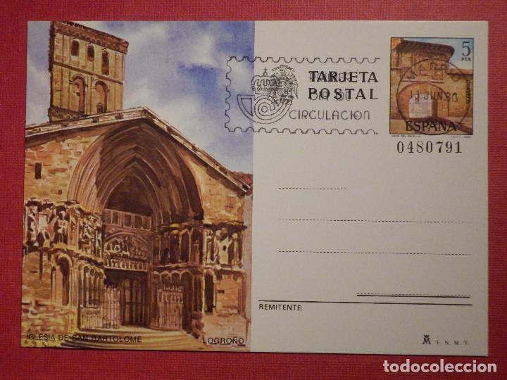 ESPAÑA -1980 - PLAZA AYUNTAMIENTO CATEDRAL- TERUEL -EDIFIL 123- ENTERO POSTAL PRIMER DIA CIRCULACION (Sellos - España - Dependencias Postales - Entero Postales)