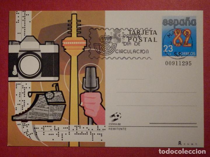 ESPAÑA -1982 -MUNDIAL FUTBOL- ACTV. PERIODISTICA -EDIFIL 131- ENTERO POSTAL PRIMER DIA CIRCULACION (Sellos - España - Dependencias Postales - Entero Postales)