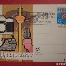 Sellos: ESPAÑA -1982 -MUNDIAL FUTBOL- ACTV. PERIODISTICA -EDIFIL 131- ENTERO POSTAL PRIMER DIA CIRCULACION . Lote 74996207