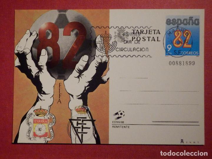 ESPAÑA -1982 - MUNDIAL - ESFUERZO ORGANIZATIVO - EDIFIL 130 - ENTERO POSTAL PRIMER DÍA CIRCULACIÓN (Sellos - España - Dependencias Postales - Entero Postales)