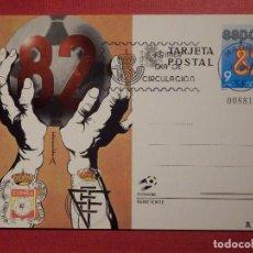 Sellos: ESPAÑA -1982 - MUNDIAL - ESFUERZO ORGANIZATIVO - EDIFIL 130 - ENTERO POSTAL PRIMER DÍA CIRCULACIÓN . Lote 74996367