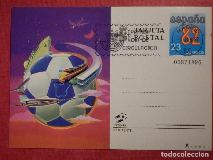 ESPAÑA -1982 - MUNDIAL - MEDIOS DE TRANSPORTE - EDIFIL 132 - ENTERO POSTAL PRIMER DÍA CIRCULACIÓN (Sellos - España - Dependencias Postales - Entero Postales)