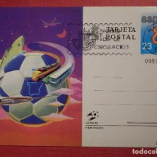 Sellos: ESPAÑA -1982 - MUNDIAL - MEDIOS DE TRANSPORTE - EDIFIL 132 - ENTERO POSTAL PRIMER DÍA CIRCULACIÓN . Lote 74996523