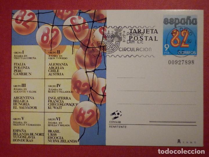 ESPAÑA -1982 - ESPAÑA - MUNDIAL FUTBOL - SORTEO - EDIFIL 129- ENTERO POSTAL PRIMER DIA CIRCULACION (Sellos - España - Dependencias Postales - Entero Postales)