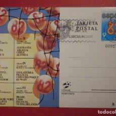 Sellos: ESPAÑA -1982 - ESPAÑA - MUNDIAL FUTBOL - SORTEO - EDIFIL 129- ENTERO POSTAL PRIMER DIA CIRCULACION. Lote 74996595