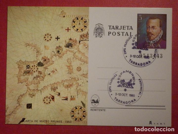 ESPAÑA -1980 - CARTA DE MATEO PRUNES -1563 - EDIFIL 121 - ENTERO POSTAL PRIMER DÍA CIRCULACIÓN (Sellos - España - Dependencias Postales - Entero Postales)