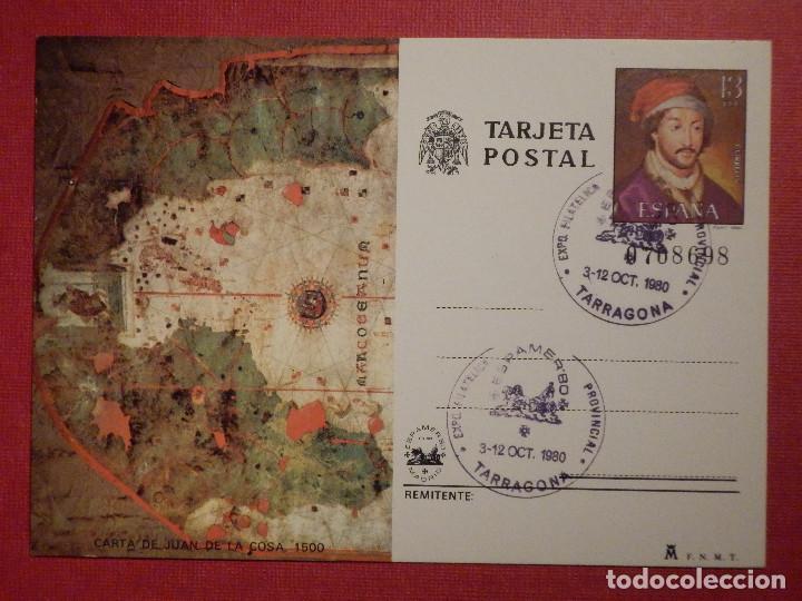 ESPAÑA -1980 - ESPAMER 80 -JUAN DE LA COSA - EDIFIL 122 - ENTERO POSTAL PRIMER DIA CIRCULACION (Sellos - España - Dependencias Postales - Entero Postales)
