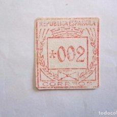 Sellos: FRANQUEO MECANICO REPUBLICA ESPAÑOLA 002. Lote 75152347