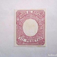 Sellos: PAGOS AL ESTADO 10 PESETAS. Lote 75188547
