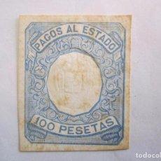 Sellos: PAGOS AL ESTADO 100 PESETAS. Lote 75188703