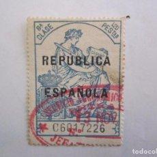 Sellos: REPUBLICA ESPAÑOLA 1,20 PESETAS 8ª CLASE. Lote 75189259