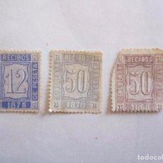 Sellos: 3 SELLOS RECIBOS 1868-1870 Y 1875 SIN CIRCULAR . Lote 75189655