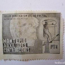 Sellos: SELLO BENEFICO MONTEPIO AUXILIARES DE CONTRIBUCIONES. Lote 75518235