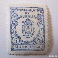 Sellos: SELLO MUNICIPAL AYUNTAMIENTO DE MORATALLA MUY RARO. Lote 75518395