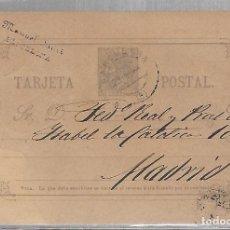 Sellos: ENTERO POSTAL. SELLO 10 CENTIMOS. 1889. MADRID. VER IMAGEN. Lote 75948091
