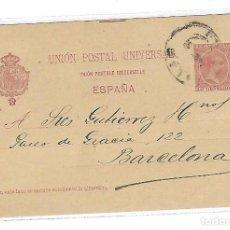 Sellos: ENTERO POSTAL. 1897. MALAGA. VER DORSO. Lote 75952631