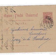 Sellos: ENTERO POSTAL. 1890. BARCELONA. VER DORSO. Lote 75952703