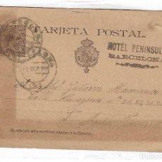 Sellos: ENTERO POSTAL. 1896. BARCELONA. HOTEL PENINSULAR. VER DOROS. Lote 75954023