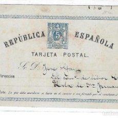Sellos: ENTERO POSTAL. 1874. REPUBLICA ESPAÑOLA. SAN FERNANDO, CADIZ. VER DORSO. Lote 75955231