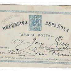 Sellos: ENTERO POSTAL. 1875. REPUBLICA ESPAÑOLA. SAN FERNANDO, CADIZ. VER DORSO. Lote 75955355