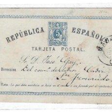 Sellos: ENTERO POSTAL. 1876. REPUBLICA ESPAÑOLA. MADRID. VER DORSO. Lote 75955619