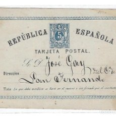 Sellos: ENTERO POSTAL. 1875. REPUBLICA ESPAÑOLA. SAN FERNANDO, CADIZ. VER DORSO. Lote 75955695