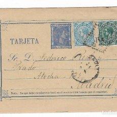 Sellos: ENTERO POSTAL. 1876. CADIZ. LIBRERIA DE LA REVISTA MEDICA. VER DORSO. Lote 75956647