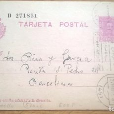 Sellos: ZARAGOZA. MEMBRETE COMERCIAL AL DORSO. 1931. Lote 77503373