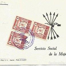 Sellos: SERVICIO SOCIAL DE LA MUJER. CALIFICACIÓN APROBADO. . Lote 77895369