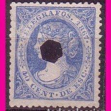 Telégrafos 1867 Isabel II, EDIFIL nº 18 (o)