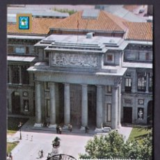Sellos: ESPAÑA 1985 TARJETA MAXIMA EXFILNA '85.- MADRID.- MUSEO DEL PRADO.. Lote 78358429