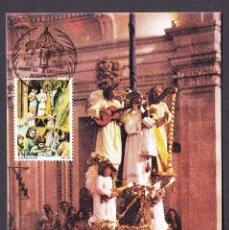 Selos: ESPAÑA 1986 TARJETA MAXIMA PATRIMONIO MUNDIAL ORAL. MISTERIO DE ELCHE.. Lote 78360241