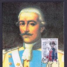 Selos: ESPAÑA 1986 TARJETA MAXIMA GASPAR DE PORTOLÁ.. Lote 78360345