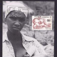 Sellos: ESPAÑA 1987 TARJETA MAXIMA SUPERVIVENCIA INFANTIL.- UNICEF.. Lote 78361113