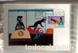 Sellos: MAXIMAS- SEGURIDAD VIAL 1976 COMPLETA 3 VALORES PRIMER DIA MADRID -VER LAS FOTOS - Foto 3 - 80697650
