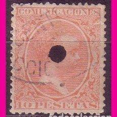 Stamps - Telégrafos 1889 Alfonso XIII, EDIFIL nº 228T - 80767914