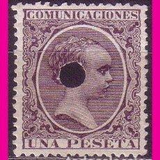 Stamps - Telégrafos 1889 Alfonso XIII, EDIFIL nº 226T - 80771550