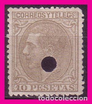 TELÉGRAFOS 1879 ALFONSO XII, EDIFIL Nº 209T (Sellos - España - Dependencias Postales - Telégrafos)