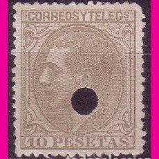 Sellos: TELÉGRAFOS 1879 ALFONSO XII, EDIFIL Nº 209T. Lote 80778486
